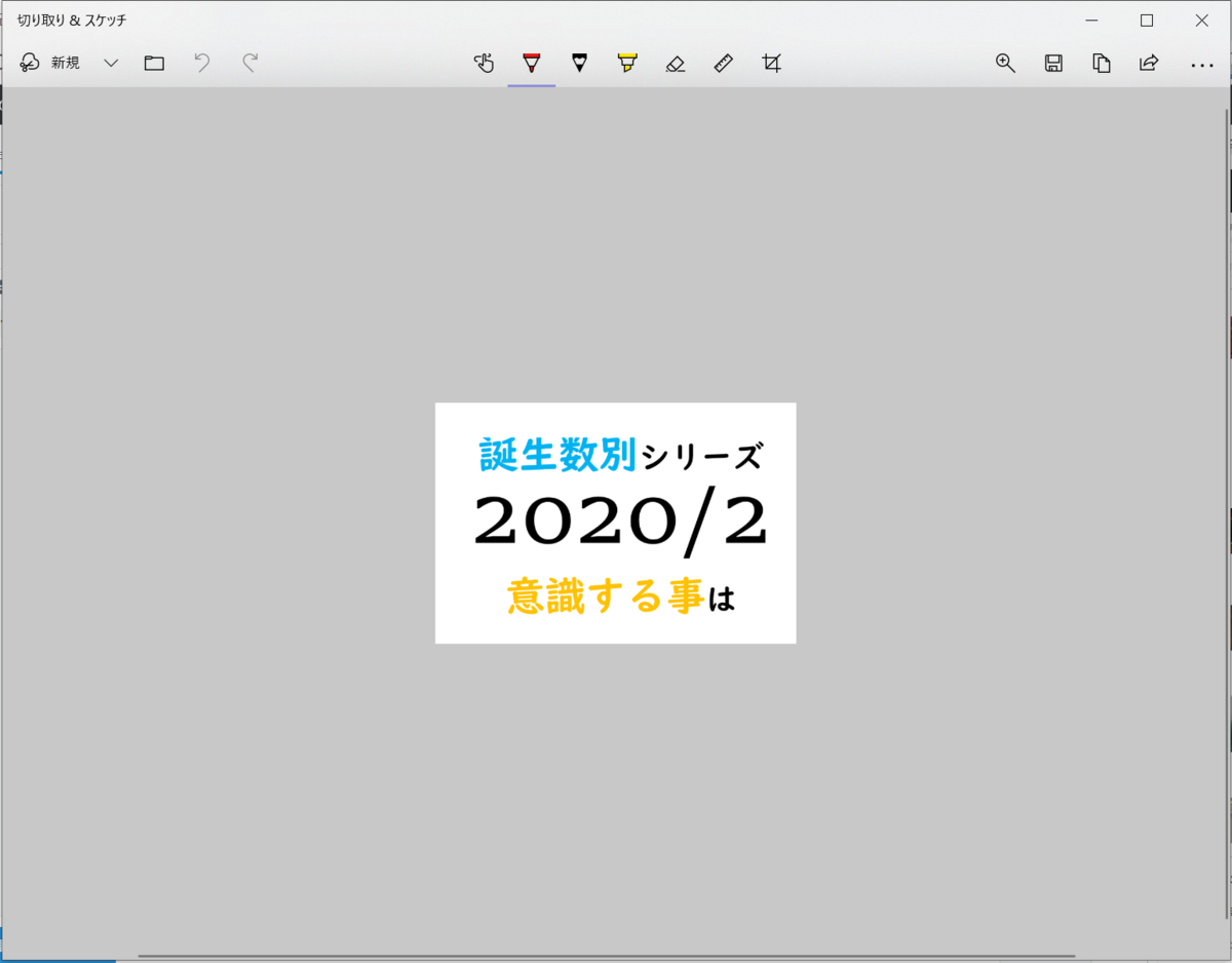 f:id:chietech:20200208233437p:plain