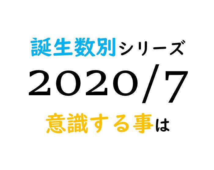 f:id:chietech:20200701173739p:plain