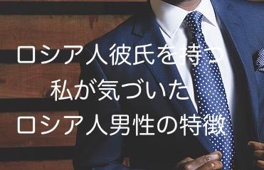 f:id:chieyoshidaart:20190819042942j:plain