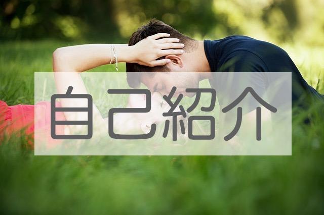 f:id:chieyoshidaart:20190819170205j:plain
