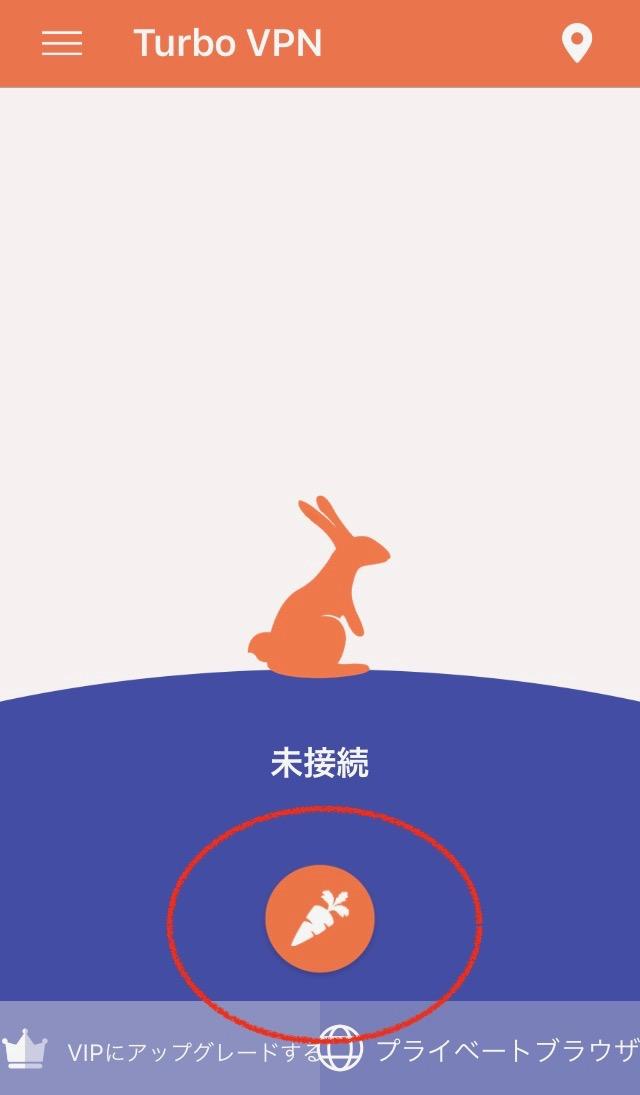 f:id:chieyoshidaart:20190822172221j:plain