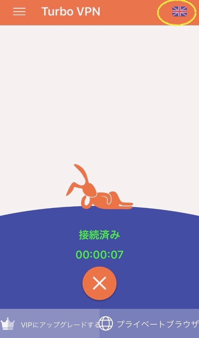 f:id:chieyoshidaart:20190822172641j:plain
