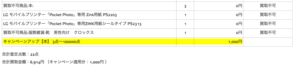 f:id:chifffon:20161114145600j:plain:w600