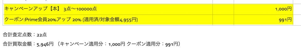 f:id:chifffon:20161114150554j:plain:w600