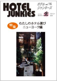 f:id:chifumimurase:20160624210328j:plain