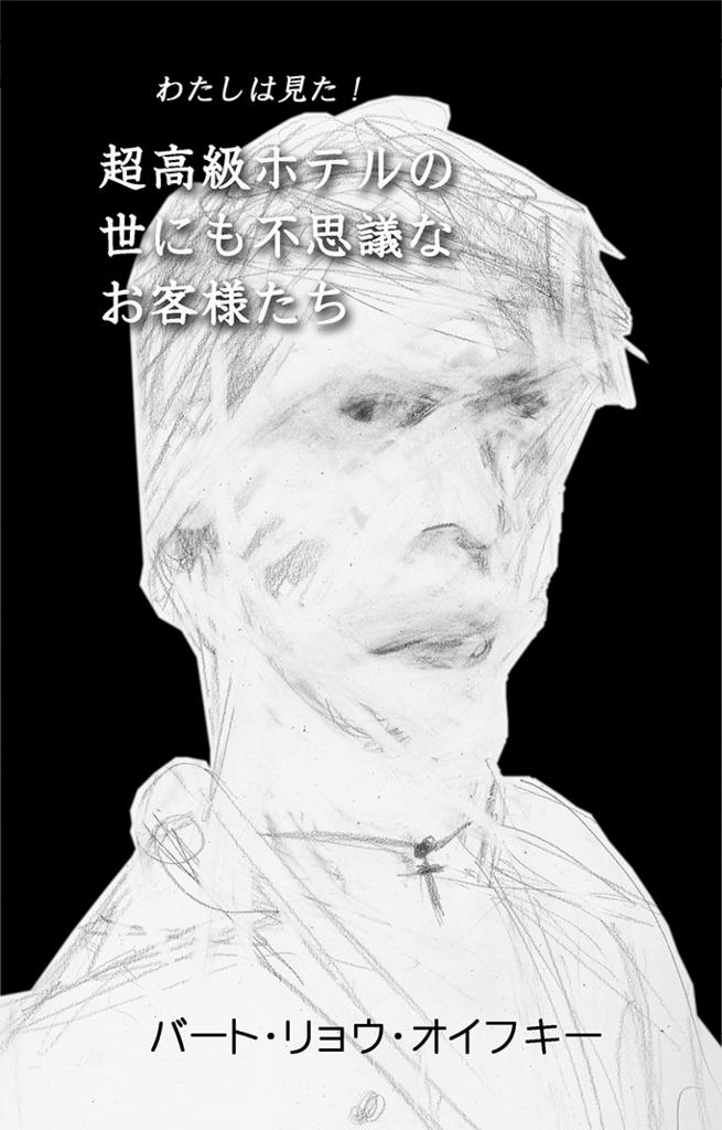 f:id:chifumimurase:20160727104800j:plain