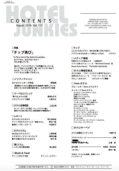 f:id:chifumimurase:20160825162732p:plain