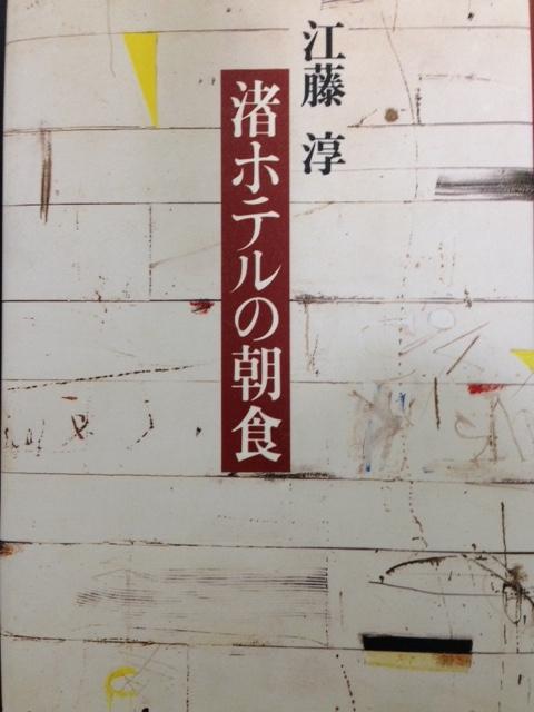 f:id:chifumimurase:20160920105336j:plain