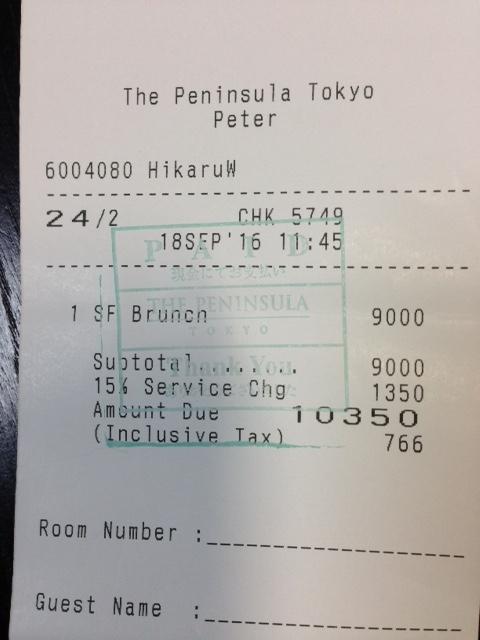 f:id:chifumimurase:20160923141548j:plain