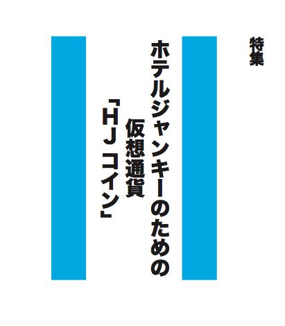 f:id:chifumimurase:20161025092355p:plain
