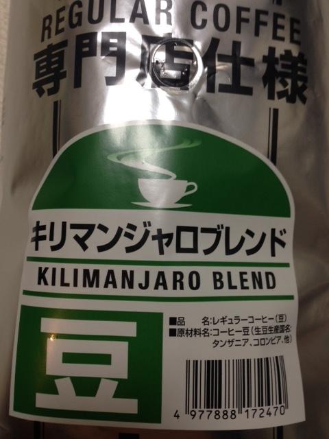 f:id:chifumimurase:20161214114816j:plain