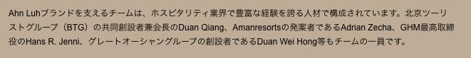 f:id:chifumimurase:20170111161129p:plain