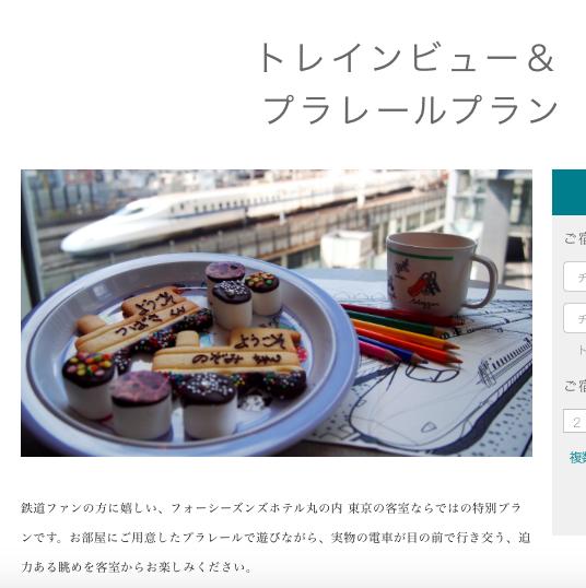f:id:chifumimurase:20170115152124p:plain