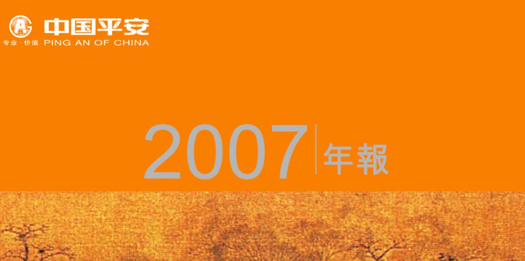 f:id:chifumimurase:20170117105608p:plain