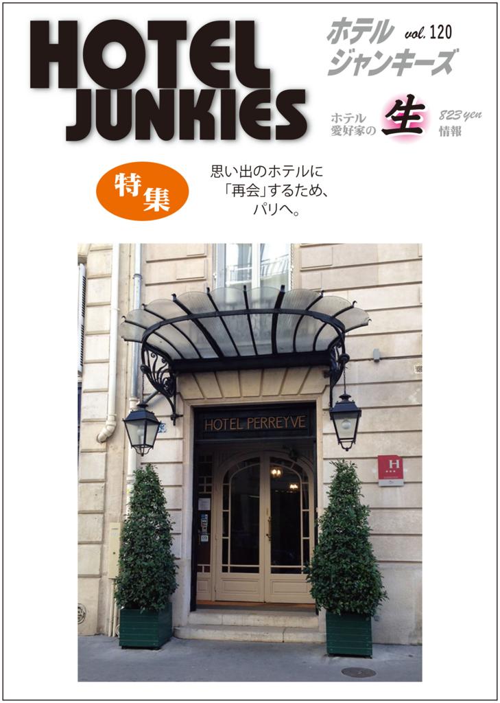 f:id:chifumimurase:20170224150902j:plain