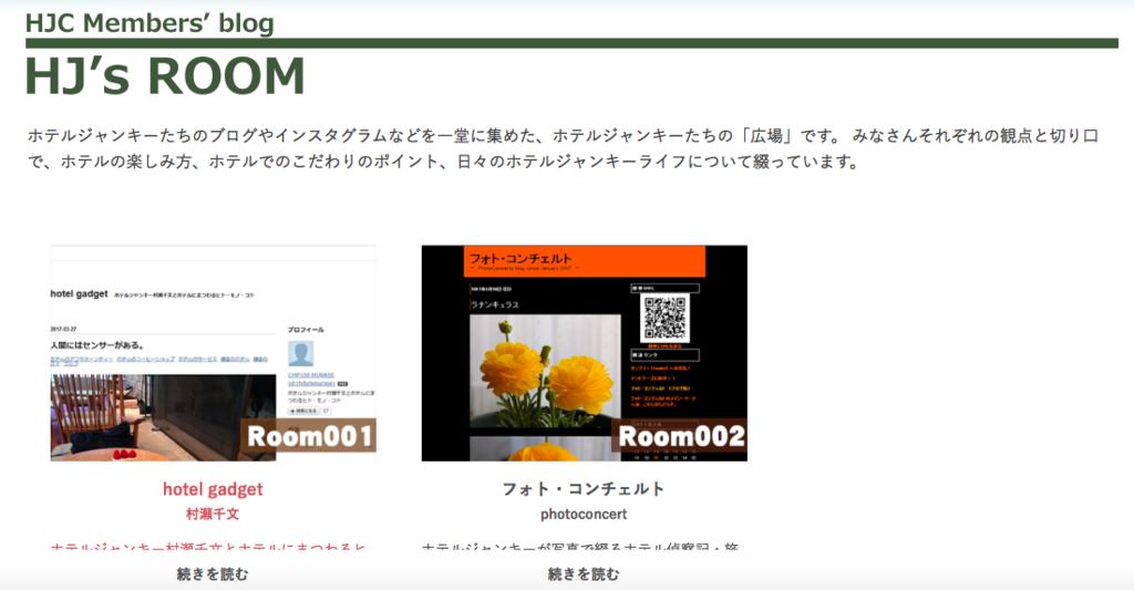 f:id:chifumimurase:20170415090513p:plain