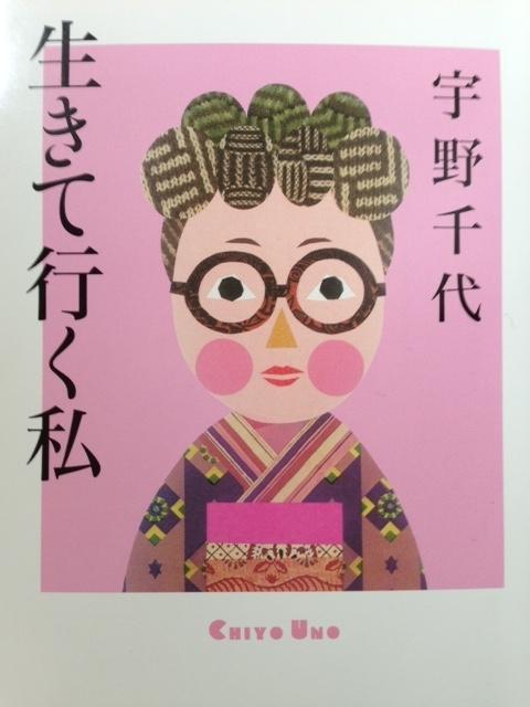 f:id:chifumimurase:20170611105044j:plain