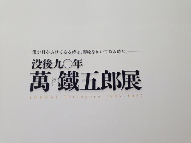 f:id:chifumimurase:20170807182405j:plain
