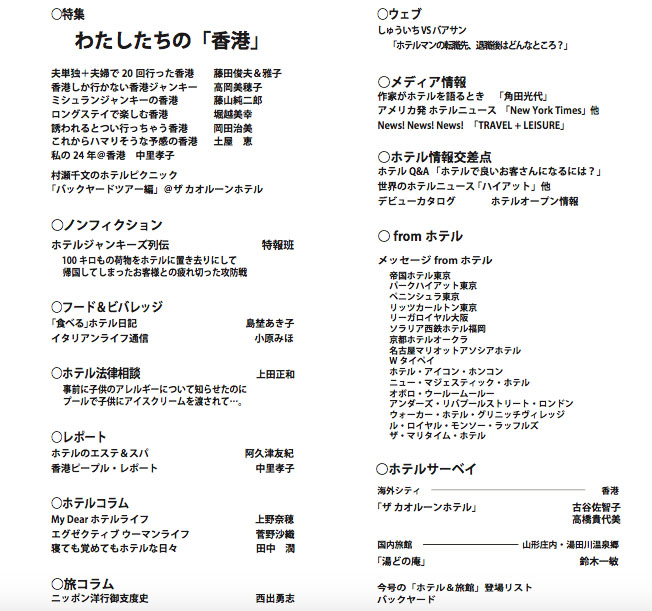 f:id:chifumimurase:20170824164014j:plain