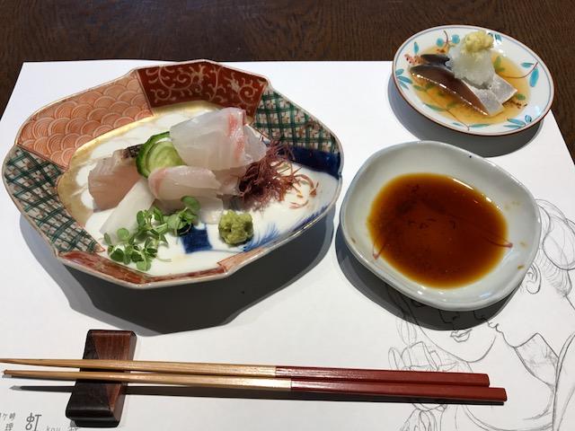 f:id:chifumimurase:20171002112755j:plain