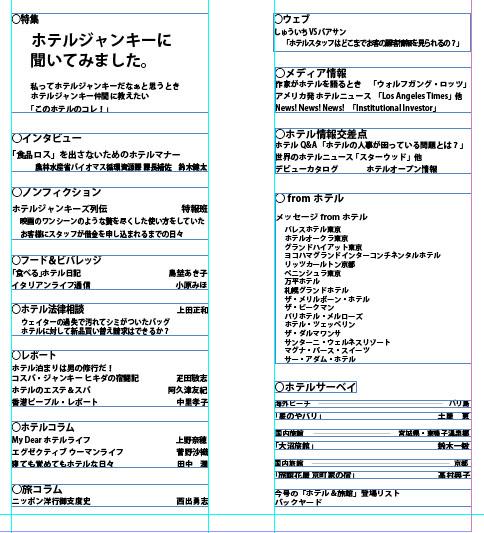f:id:chifumimurase:20171024234012j:plain