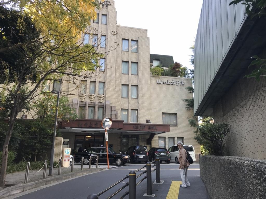 f:id:chifumimurase:20171104221759j:plain