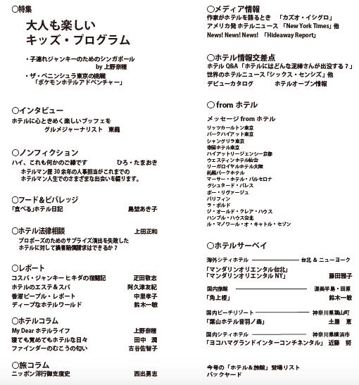 f:id:chifumimurase:20171225132010p:plain