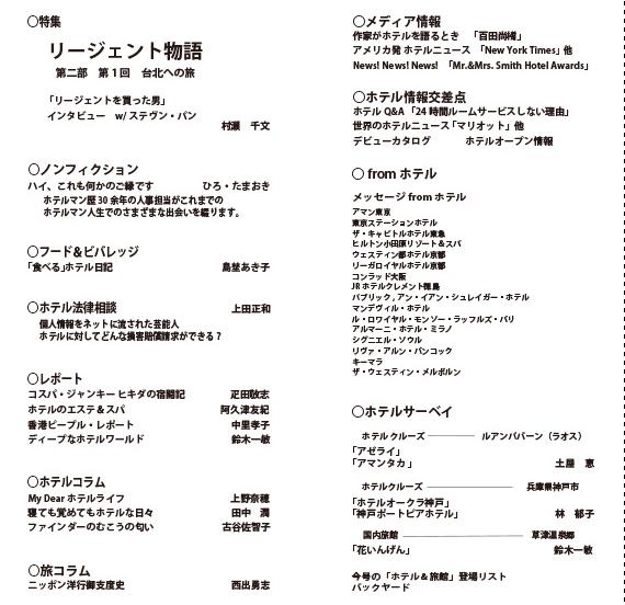 f:id:chifumimurase:20180225100453p:plain