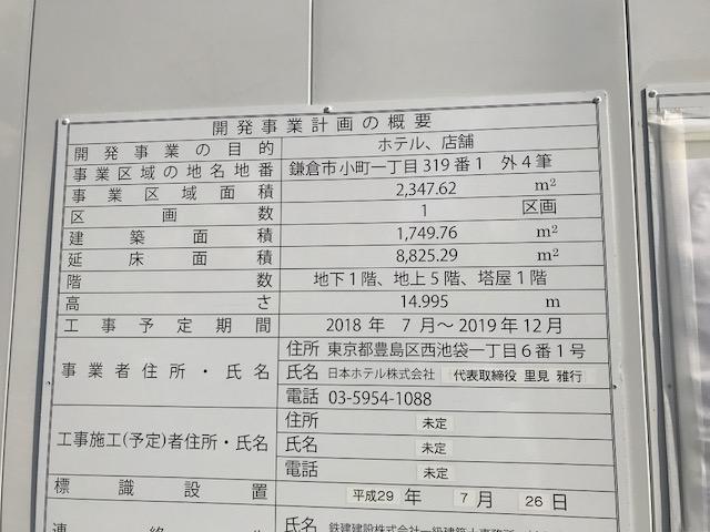 f:id:chifumimurase:20180410222131j:plain