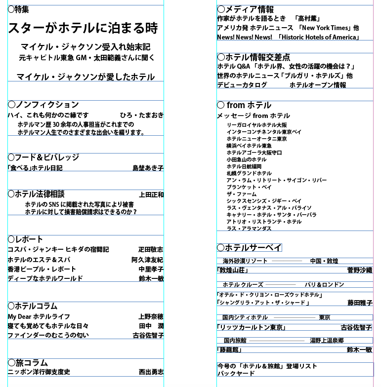 f:id:chifumimurase:20180425074615p:plain