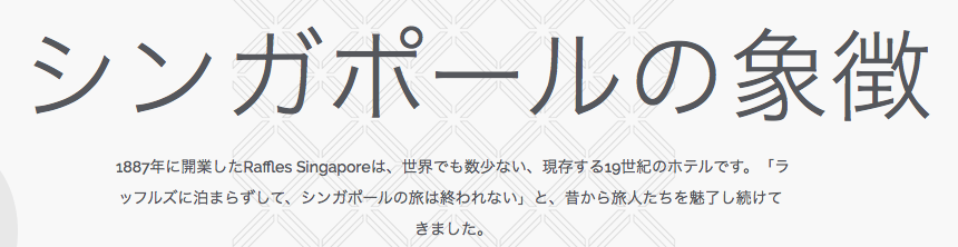 f:id:chifumimurase:20180612082933p:plain