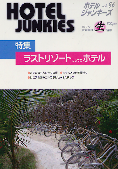 f:id:chifumimurase:20180621152628p:plain