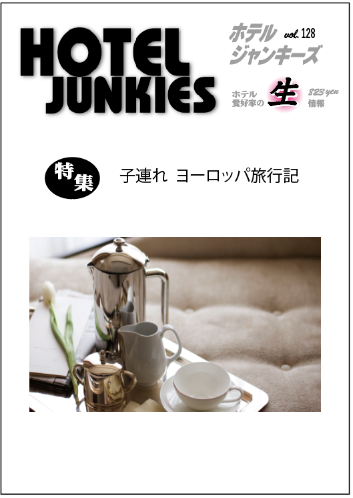 f:id:chifumimurase:20180624170330p:plain