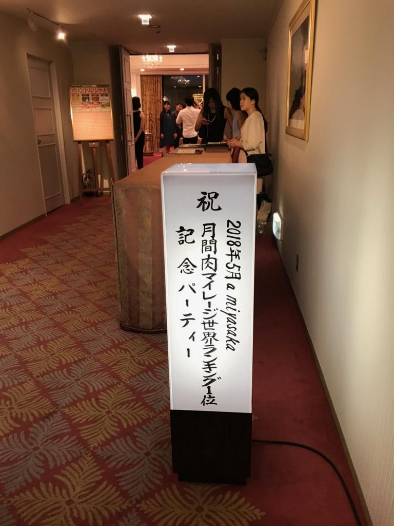 f:id:chifumimurase:20180812204515j:plain