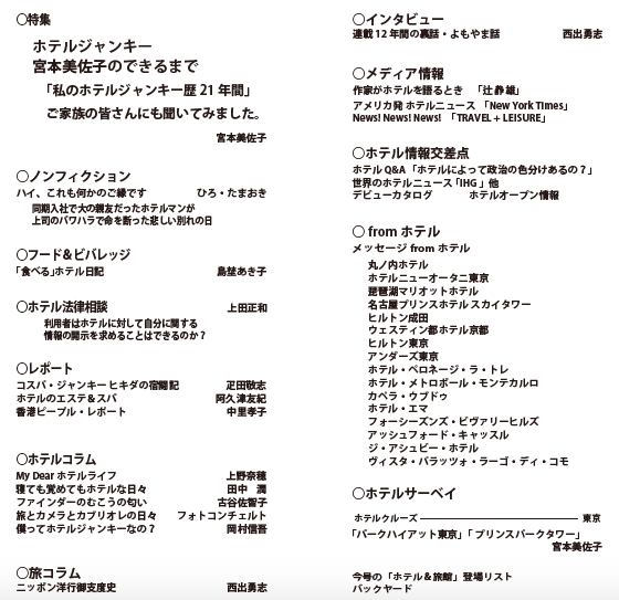f:id:chifumimurase:20180823140230p:plain