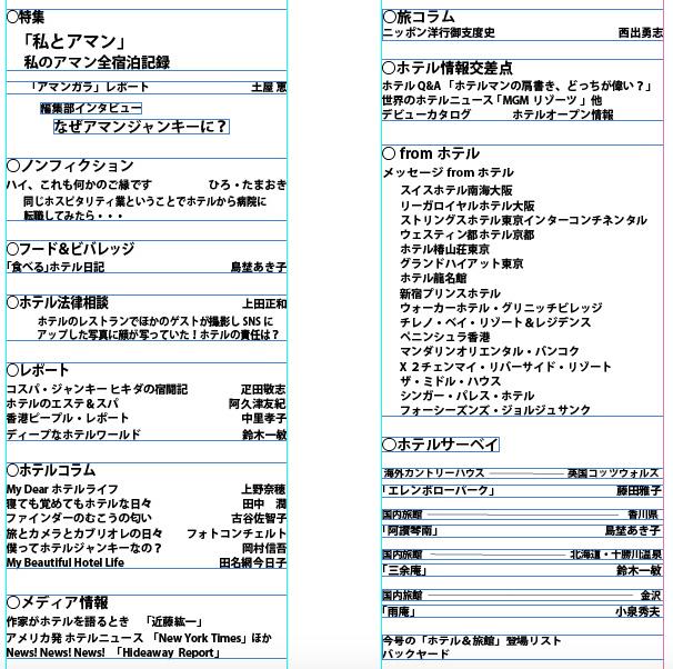 f:id:chifumimurase:20181024222650p:plain