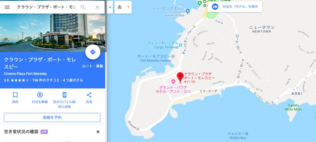f:id:chifumimurase:20181118085829p:plain