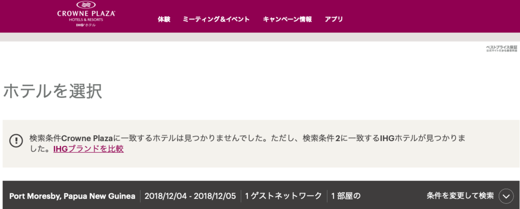 f:id:chifumimurase:20181118085903p:plain