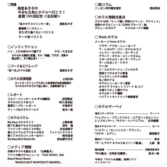 f:id:chifumimurase:20181224223940p:plain