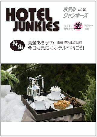 f:id:chifumimurase:20181225143920p:plain
