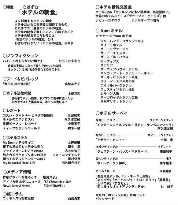f:id:chifumimurase:20190224131055j:plain