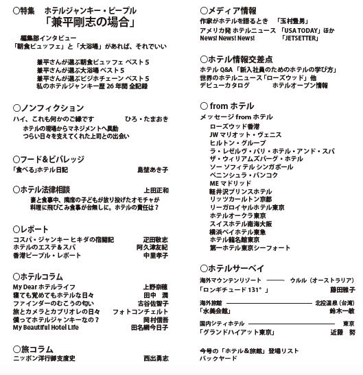 f:id:chifumimurase:20190426104639p:plain