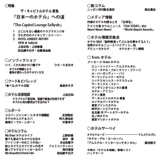 f:id:chifumimurase:20190624105242p:plain