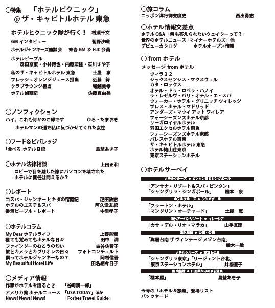 f:id:chifumimurase:20190824102801p:plain