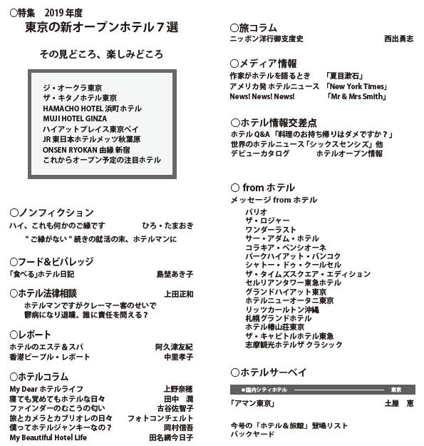f:id:chifumimurase:20191024181529p:plain