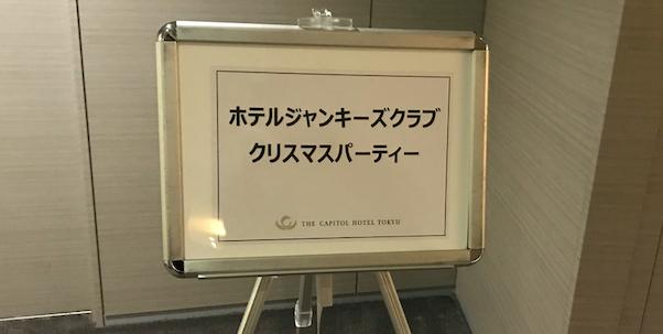 f:id:chifumimurase:20191209202631p:plain