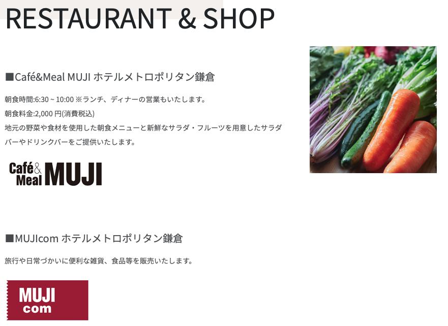 f:id:chifumimurase:20191217172048p:plain