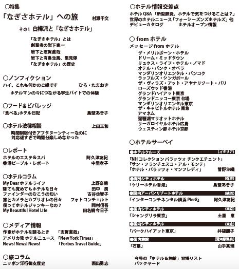 f:id:chifumimurase:20200223110354p:plain