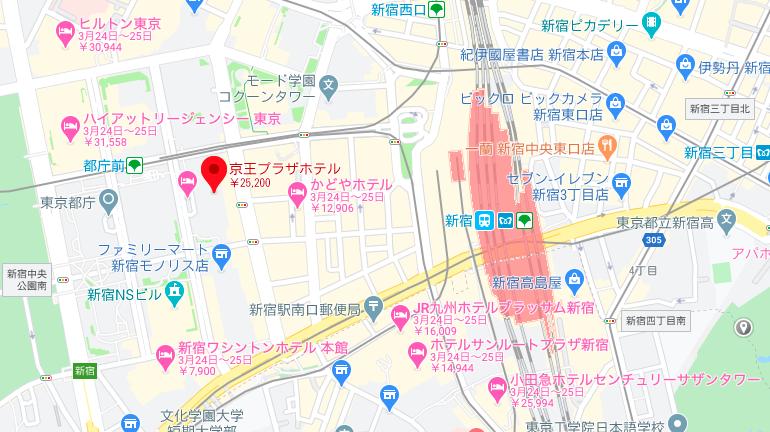 f:id:chifumimurase:20200321201945p:plain