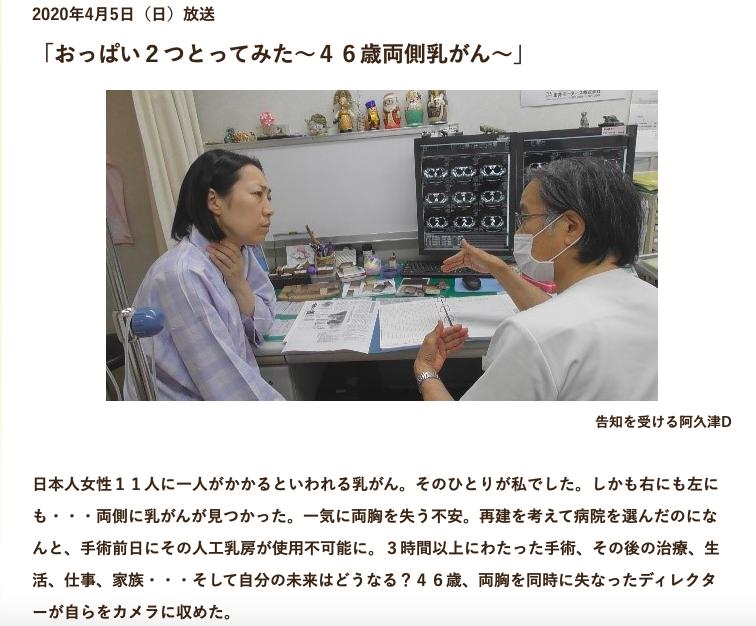 f:id:chifumimurase:20200323111458p:plain